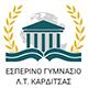 ΕΣΠΕΡΙΝΟ ΓΥΜΝΑΣΙΟ Λ.Τ. ΚΑΡΔΙΤΣΑΣ Λογότυπο
